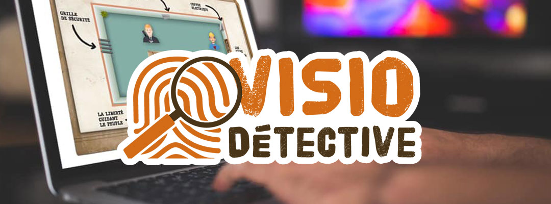 VisioDetective
